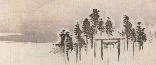 detail of Hiroshige's 'Two men by a gate in the mountains'